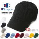 チャンピオン キャップ CHAMPION ローキャップ メンズ レディース 帽子 ロークラウン LOW CAP GOLF ゴルフ USモデル ストラップバック STRAPBACK ...