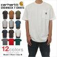 カーハート Tシャツ CARHARTT T-SHIRTS USAモデル メンズ 大きいサイズ ポケット Tシャツ ロゴ 半袖 USA メール便あす楽対応楽天カード分割