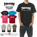 スラッシャー Tシャツ THRASHER T-SHIRTS メンズ USAモデル 大きいサイズ SKATEMAG LOGO thrasher t-shirts スラッシャー USA プリント マグロゴ レディース メール便あす楽対応