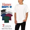 【2枚で100円引き 4枚で200円引きクーポン】ヘインズ Tシャツ ビーフィー HANES BEEFY メンズ 大きいサイズ USAモデル 無地 半袖 レディース