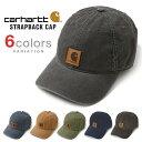 елб╝е╧б╝е╚ енеуе├е╫ CARHARTT CAP еэб╝енеуе├е╫ 6е╤е═еы е╣е╚еще├е╫е╨е├еп е╣е╩е├е╫е╨е├еп USAете╟еы есеєе║ еье╟егб╝е╣ ╦╣╗╥ carhartt елб╝е╧б╝е╚ USA LOW DAD