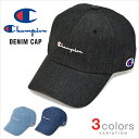 チャンピオン キャップ ローキャップ デニム メンズ レディース CHAMPION 帽子 ロークラウン LOW CAP GOLF ゴルフ ストラップバック ST...