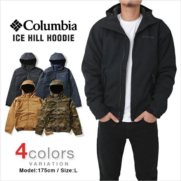 コロンビア ジャケット COLUMBIA 中綿ジャケット メンズ フリース アイスヒルフーディー ICE HILL HOODIE 大きいサイズ