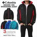 30%オフ! コロンビア ジャケット COLUMBIA フリース メンズ 大きいサイズ バガブー 1986 インターチェンジジャケット BUGABOO JACKET