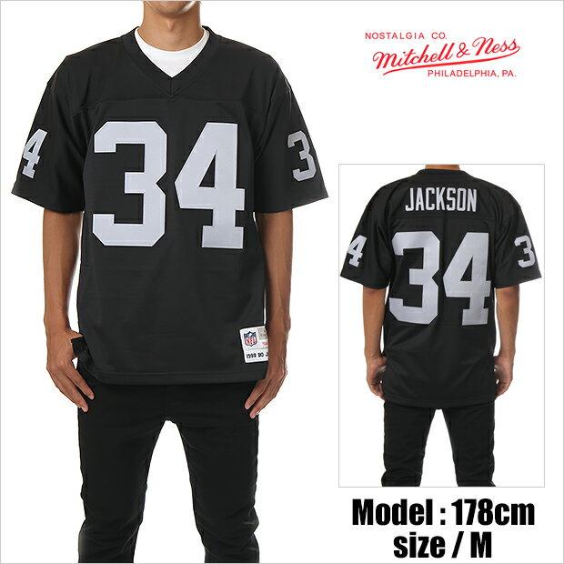 biggwillie | Rakuten Global Market: NIKE Nike jersey game shirt ...