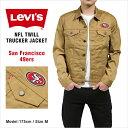 リーバイス デニムジャケット LEVI'S NFL COLLECTION ツイルトラッカージャケット メンズ LEVIS levi's SAN FRANCISCO 49ERS サンフランシスコ フォーティーナイナーズ ジージャン 大きいサイズ