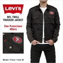 リーバイス デニムジャケット LEVI'S NFL COLLECTION ツイルトラッカージャケット メンズ LEVIS levi's SAN FRANCISC...