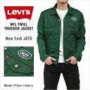 リーバイス デニムジャケット LEVI'S NFL COLLECTION ツイルトラッカージャケット メンズ LEVIS levi's NEW YORK JETS ニューヨーク ジェッツ ジージャン 大きいサイズ楽天カード分割