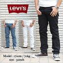 リーバイス 511 スキニー デニムパンツ LEVI'S 【全4色】501 505 569 514 メンズ ジーンズ