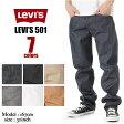 リーバイス 501 LEVIS 501 デニムパンツ オリジナル ストレート ジーンズ ジーパン LEVIS 501 USAモデル メンズ 505 514 569 510 511 levis リーバイス levi's リーバイス