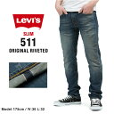 リーバイス 511 LEVIS デニムパンツ セルビッチ 赤耳 スキニー スキニーパンツ ジーンズ ジーパン LEVIS USAモデル メンズ levis levi's