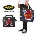 ショッピングワンスター 【送料無料】バンソン バッグ VANSON レザー ワンスター STAR BAG ショルダーバッグ ブリーフケース
