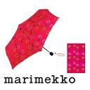 マリメッコ marimekko MINI UNIKKO MINI MANUAL 折りたたみ傘 38653 301 レッド系 レディース ウニッコ 傘【キャッシュレス 5% 還元】