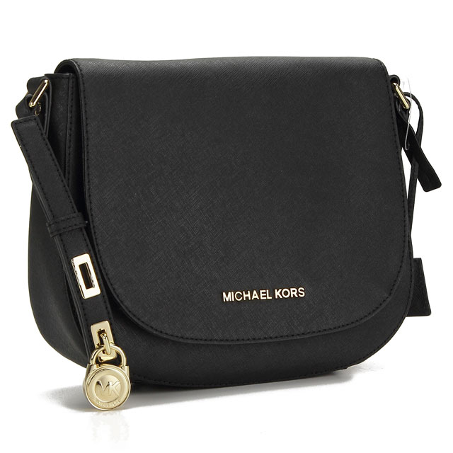 kors over the shoulder bag