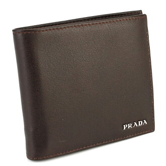Prada outlet (PRADA OUTLET) 2 fold wallet coin purse, with 2M0738-O-7V6-F0G2D NOCCIOLO Brown