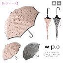 【ポイント10倍】 ダブリューピーシー W.P.C カサ ガールズファッション tiny 8329 05 【傘 】【レディース】