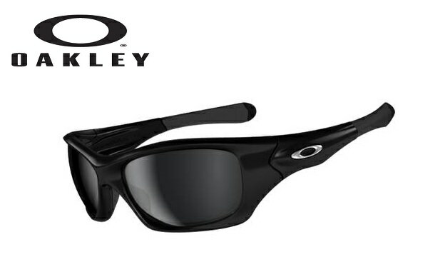 507a11468a Pitbull Oakley Review. Oakley Pitbull Asian Fit Polarized ...