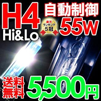 HID 키트 H4 (Hi/Lo) 55W HID 풀 세트 최신 IC 디지털 칩 밸러스트 채택 4300K 6000K 8000K 10000K 12000K