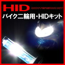 HID full kit HID kit 35W for HID kit [free shipping] ultimate EVO super thin ballast H4 (Hi/Low reshuffling type )4300K - 10000K latest IC digital tip ballast adoption motorcycles