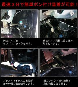 【送料無料】HIDキット一体型Mini35WH11H9H8H16HB3HB4オールインワンHIDフルキットHIDバルブHIDフォグランプ