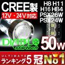 Img66460727