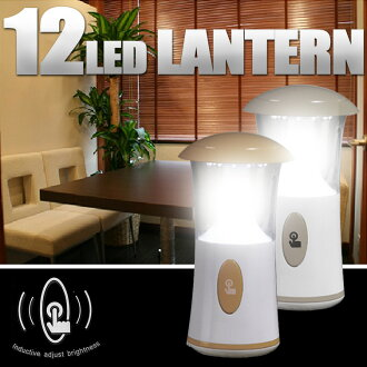 No step time adjustment 12LED lantern charge-type battery with a built-in touch sensor-free LED flashlight