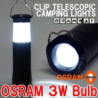 LED 손전등 및 LED 손전등 강력 2WAY 3W 오 스 람 전구 사용