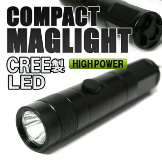 Flashlight LED powerful LED light flash light 200 LM (lumens)-CREE LED American work light LED