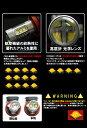 【送料無料】1年保証 80W LEDフォグランプ 無極性 ...
