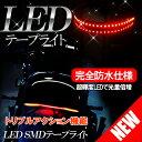 【送料無料】LEDバルブ 36SMD トリプルアクション機能 LEDナンバー灯 二輪車 オートバイ