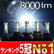 【送料無料】オールインワン 8000ルーメン 1年保証 LEDフォグランプ ハイエース 200系 3型 後期/4型 フォグランプ バルブ PSX26W ライト ランプ ヘッドライト