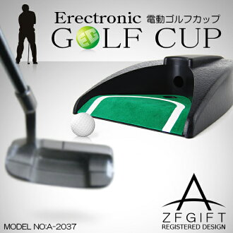 Golf practice equipment automatic golf ball is back! Electric golf Cup putter practice equipment Golf Club