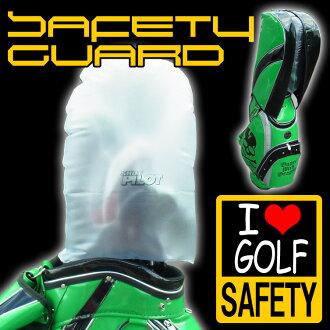 골프 클럽 보호 커버 안전 커버 골프 가방 GOLF 벅 헤드 커버 아이언 커버