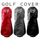 ゴルフ トラベルカバー 旅行 キャディバッグ GOLF トラベルケース PER72 ゴルフクラブケース ボールケース ゴルフボールポーチ ゴ...