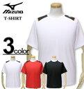 大きいサイズ メンズ MIZUNO ミズノ ドライTシャツ 半袖 3L 4L 5L 6L【コンビニ受取対応商品】
