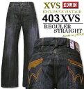 大きいサイズ メンズ EDWIN エドウィン 403XVS ウエスタン ジップ デニムパンツ USED加工ブラック 38インチ~50インチ ...