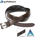 大きいサイズ メンズ Phiten(ファイテン) レザーベルト ブラウン 4L/~150cm 送料無料 コンビニ受取対応商品