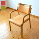 ケアチェア Care-HAC-102 完成品 ワイン/オレンジ/モスグリーン Careチェア 肘付き ダイニングチェア リビング 居間 洗面所 木製 椅子 立ち上がり補助 スタッキング介助イス 介護用イス 介護椅子【送料無料】【smtb-kb】