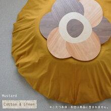 カバー綿麻/Mustard