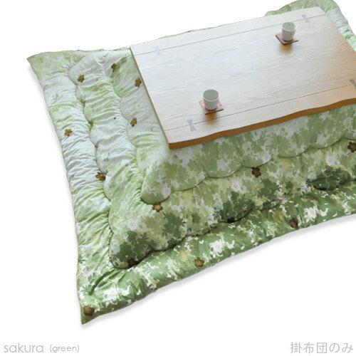 こたつ布団 205×245cm sakura グ...の商品画像