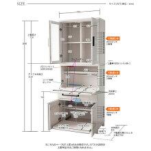 IMM-PR70ライティングビューロー/セット
