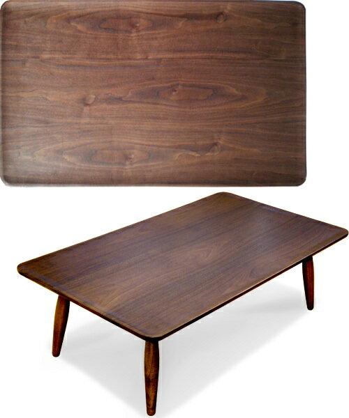 ウォールナットのリビング テーブル 幅120c...の紹介画像2