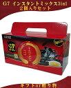 ベトナムコーヒー ギフト インスタント G7 ミックス3in1コーヒー 21袋入り×16g(2個入りセット)【送料無料】
