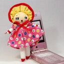 ◆昭和レトロ懐かしのかわいい☆文化人形マスコットピンク