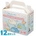 ◇ すみっコぐらし すみっコとうみっコテーマ アクリルキーホルダーコレクション 12個入り BOX販売 AY35001