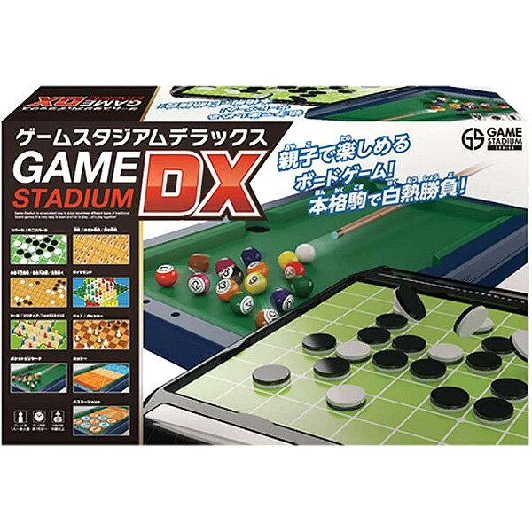 ラッピング無料◇ゲームスタジアムDX(デラックス)ボードゲーム/室内ゲーム/ビリヤード/将棋/囲碁/