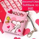◆スヌーピー(SNOOPY)リチウムイオン充電器docomoFOMA/SoftBank3G用ピンク