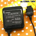 ◆ 携帯電話用 AC充電器 au CDMA/WIN用 (1.5m) ブラック BS-AC02BK【ケータイ/ガラケー/コンセント/充電ケーブル/エーユー】