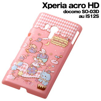 ☆ ◆ Sanrio Xperia acro HD docomo (SO-03D) (IS12S) / au-only character, Shell Jacket little twin stars (Pink) RT-SRSO03DA/TP fs3gm