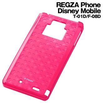 ☆ ◆ Disney docomo REGZA Phone (T-01D) & /Disney Mobile (F-08D) private sparkling soft jackets Mickey pink RT-DMF08DE/MP